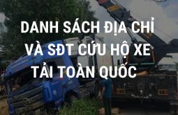 cuu-ho-xe-tai-hcm